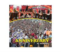 VCD-6TH ANNIVERSARY (REWARI)