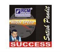 ACD-HIGH SPEED