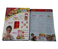 Pamphlet Nutricharge(100 Page) 3 In One